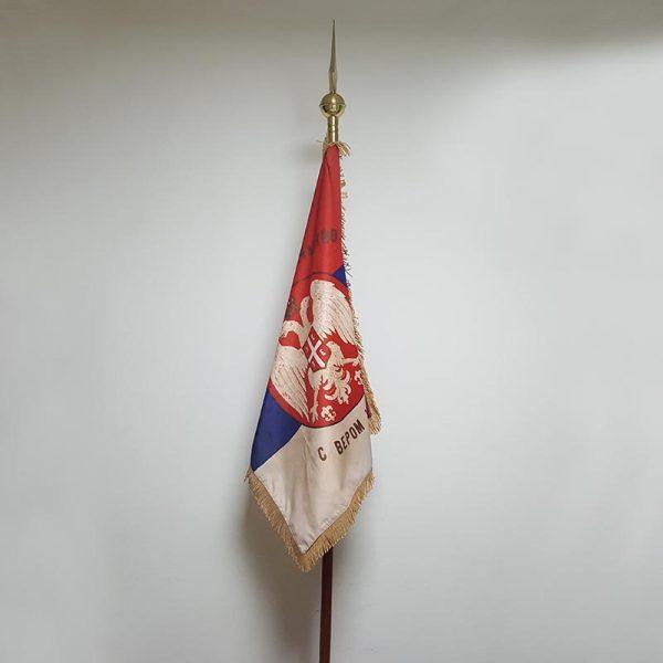 Pukovska zastava