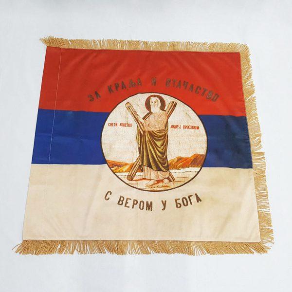 Pukovska zastava GMT