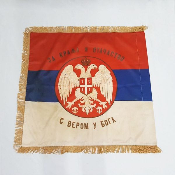 Pukovska zastava crveno plavo bela grb