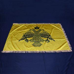 Vojno istorijske ratne zastava Svete Gore
