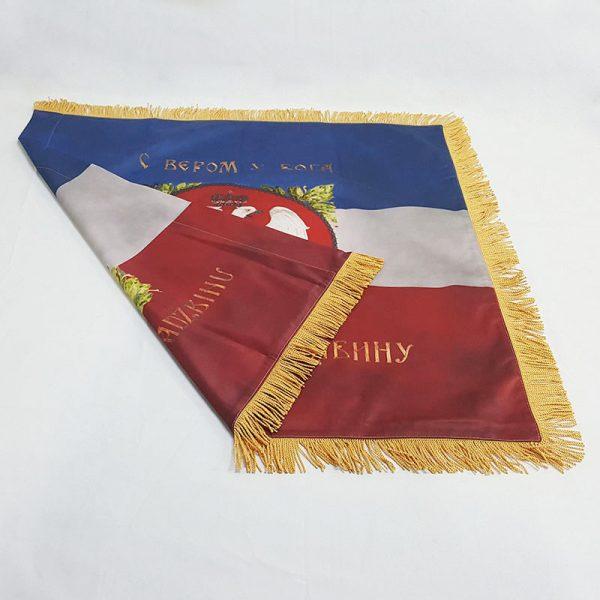 Zastava sa resama za kralja i otadžbinu