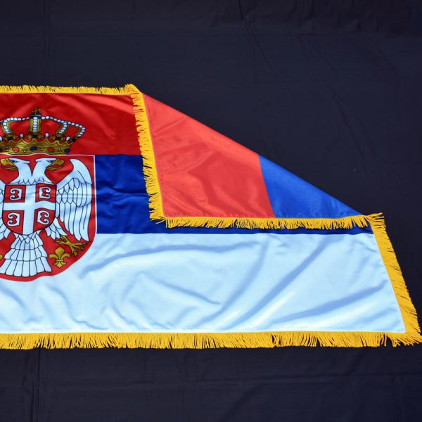 Zastava Srbije od krep satena.