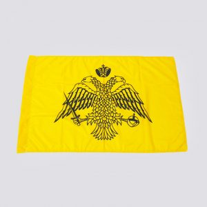 Zastava Vizantije ili Svete Gore poliester zastaveshop header