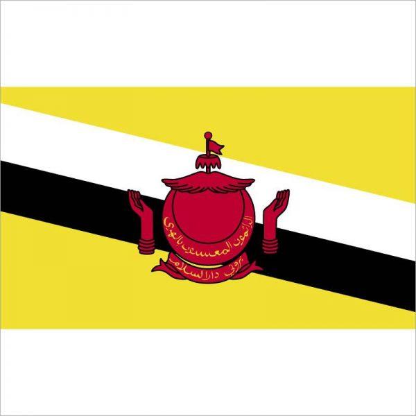zastava bruneja zastaveshop