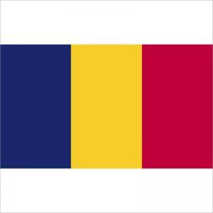 zastava cada zastaveshop