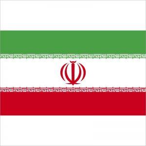 zastava irana zastaveshop