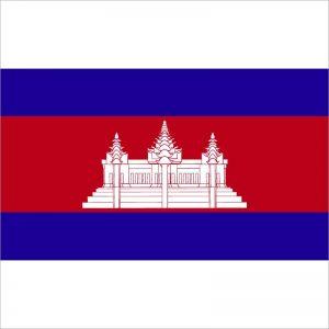 zastava kambodze zastaveshop