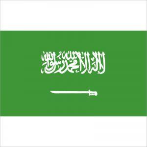 zastava saudijske arabije