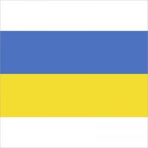 zastava ukrajine zastaveshop