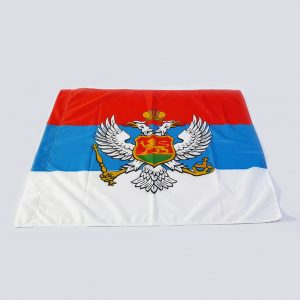 Zastava Kraljevine Crne Gore 1 zastaveshop GMT Company