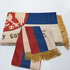 akcija pukovska zastava sa lentom II pešadijskog puka gmt 1