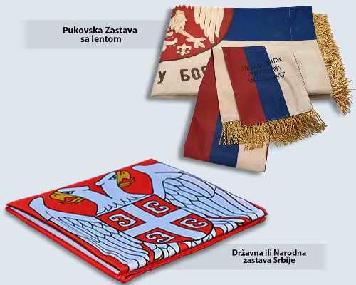 akcija Pukovska zastava sa lentom ili Drzavna Narodna zastava zastaveshop