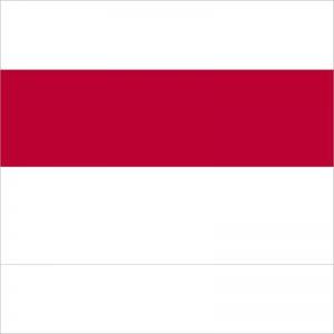 zastava indonezije zastaveshop