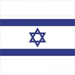 zastava izraela zastaveshop