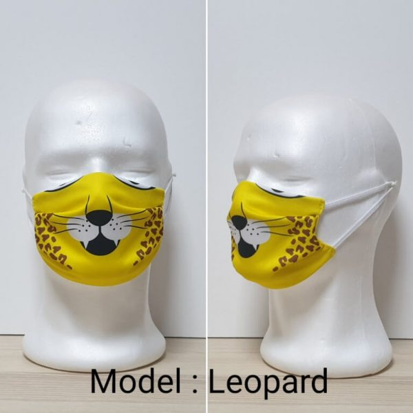 Maska za lice - Dečiji print Model Leopard zastaveshop