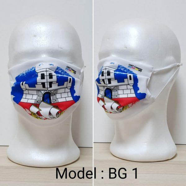 Maska za lice Srbija print Model BG 1 zastaveshop